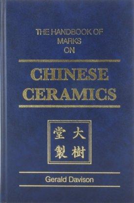 The handbook of marks on chinese ceramics